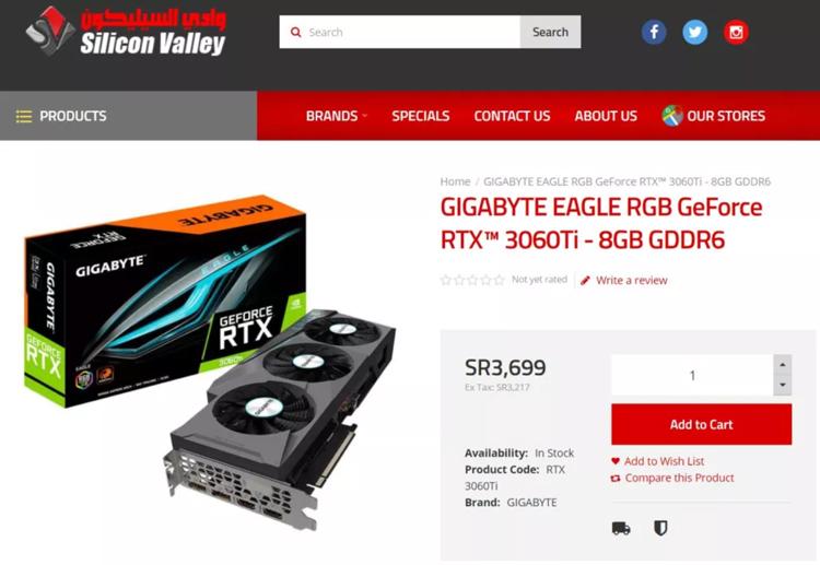 RTX 3060 Ti Nvidia