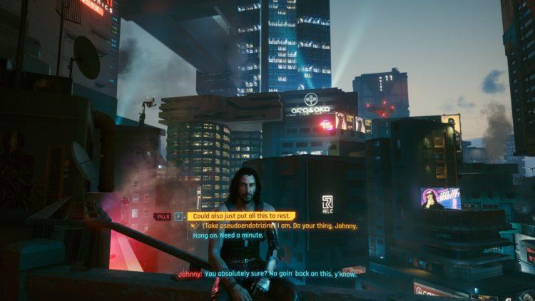 Don't Fear The Reaper Cyberpunk 2077 Secret Ending Guide 1