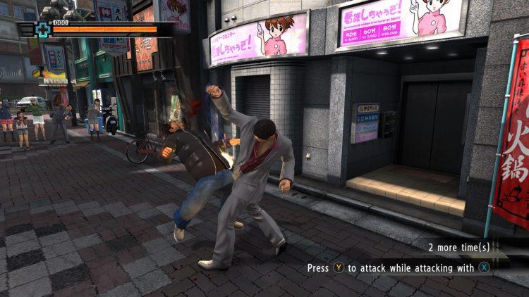 Yakuza 3 34