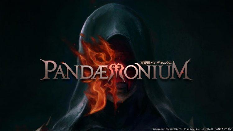 Final Fantasy XIV Pandaemonium