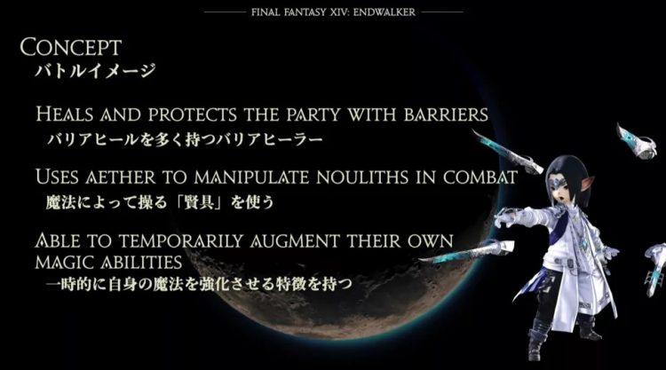 Final Fantasy Xiv Endwalker Introduces A New Healer With The Sage (1)