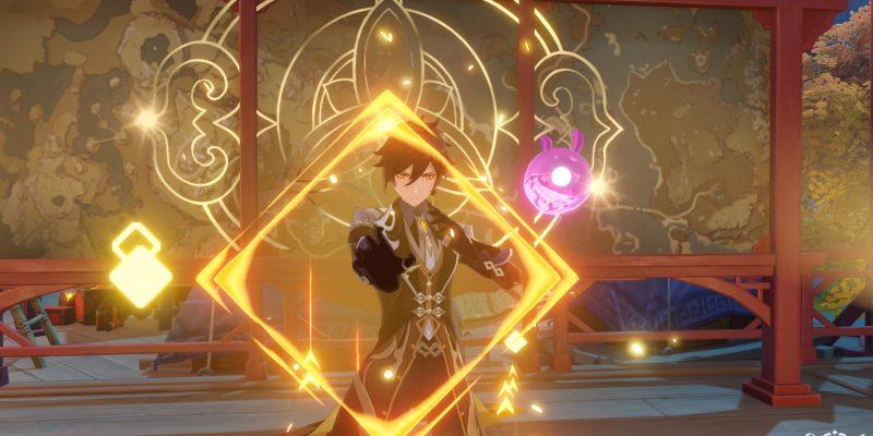 Genshin Impact Lantern Rite Tales Ii The Illumiscreen Ii Illumiscreen 2