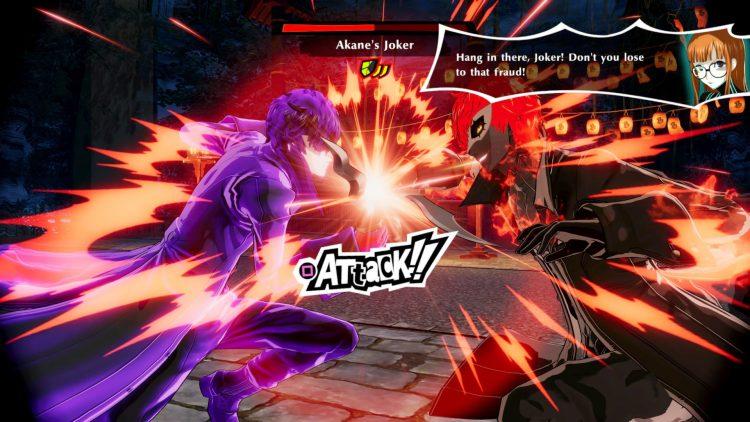 Persona 5 Strikers Джокер Аканэ (1)
