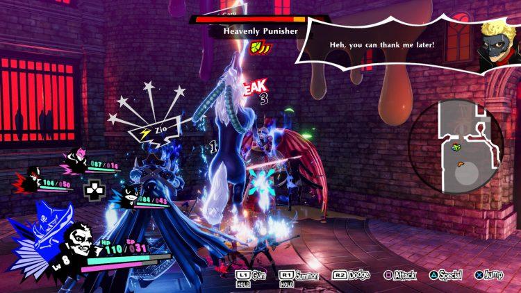 Боевое руководство Persona 5 Strikers 4