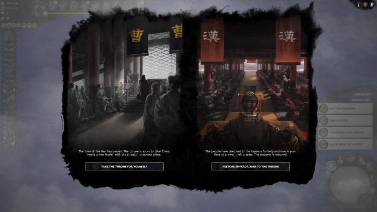 Total War Three Kingdoms Fates Divided Ханьский император Сианьский император Лю Се Восстановить Ханьскую империю Руководство 1b