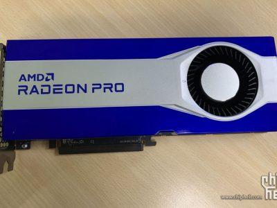 Amd Radeon Pro Leak 1