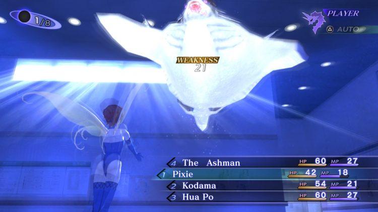 Shin Megami Tensei Iii Nocturne Hd Remaster Preview 3