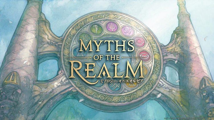 Ff14 Endwalker Myths Of The Realm