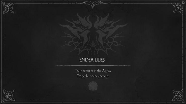 Ender Lilies Quietus Of The Knights Руководство по концам Лучшая концовка Секретная концовка Lost Heirloom 1d
