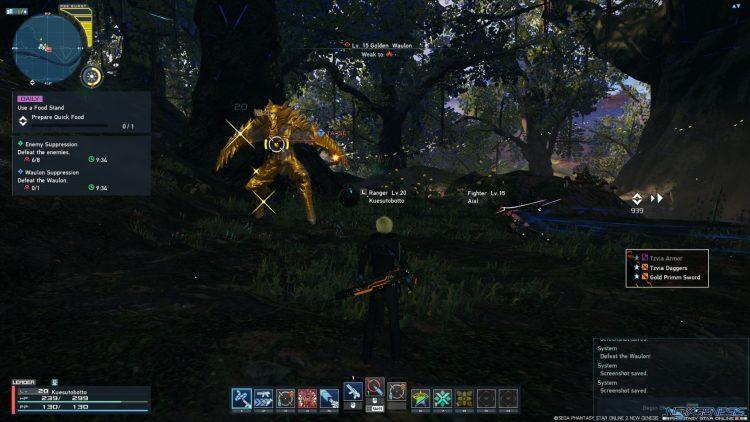 Pso2 New Genesis Enhance Golden Waulon Gold Primm Sword Дроп