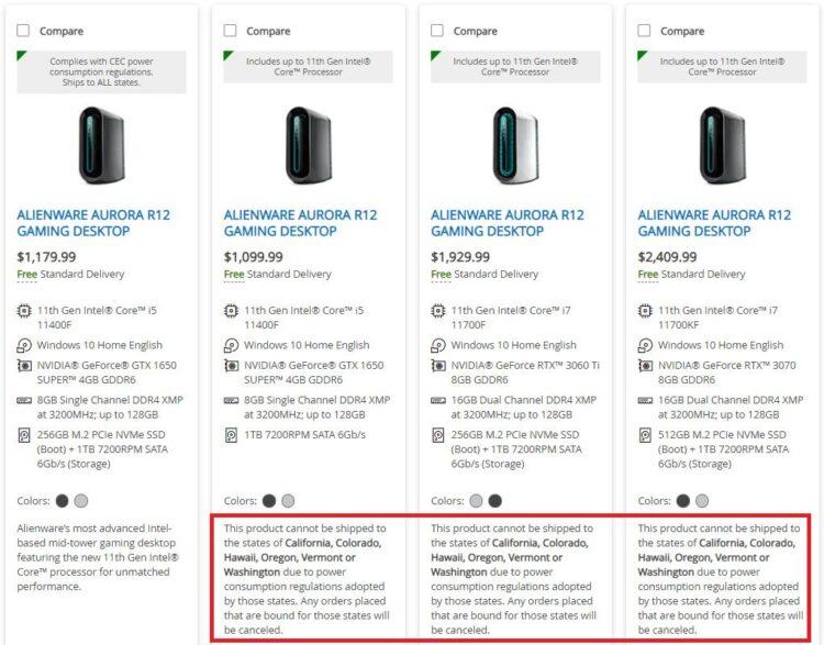Shipping Alienware Aurora computers