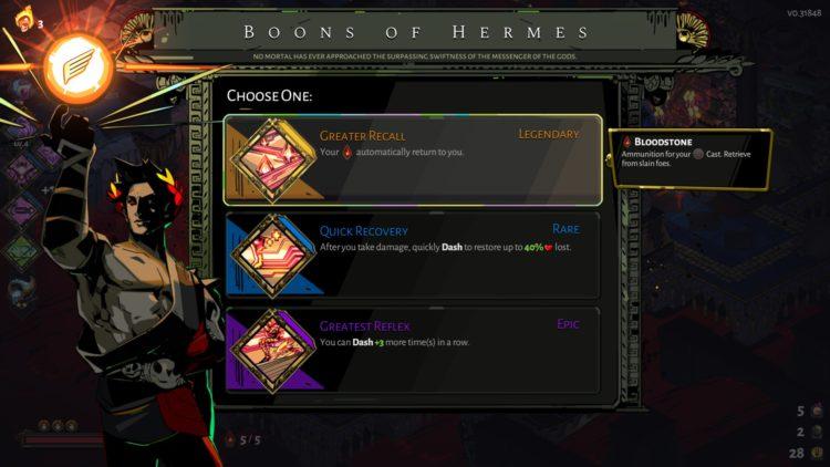 Hds Olym Sk Hermes 2