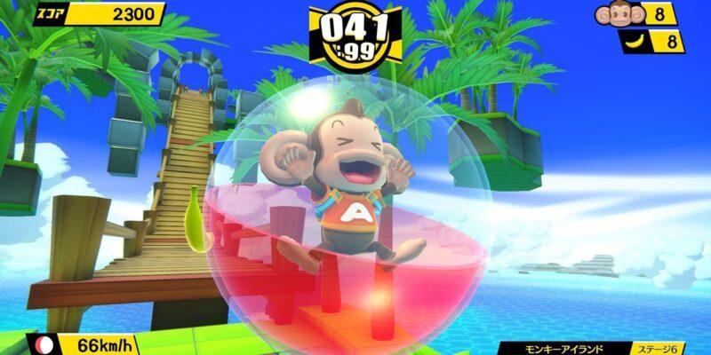 Super Monkey Ball Banana Mania trailer aiai