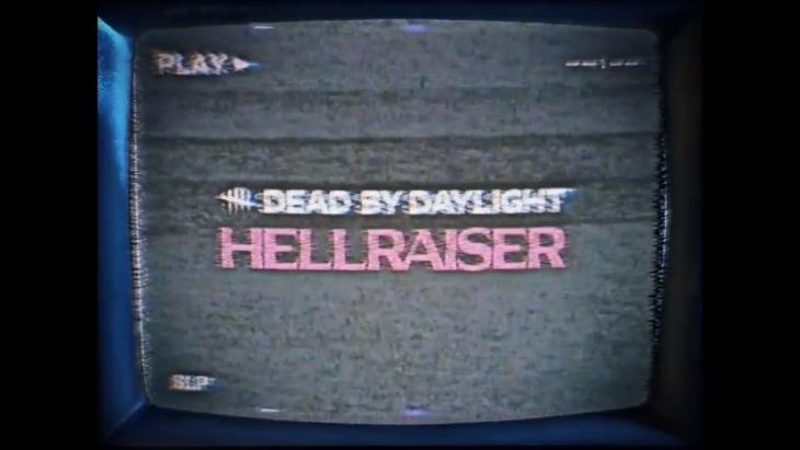 Dead By Daylight 08 16 2021