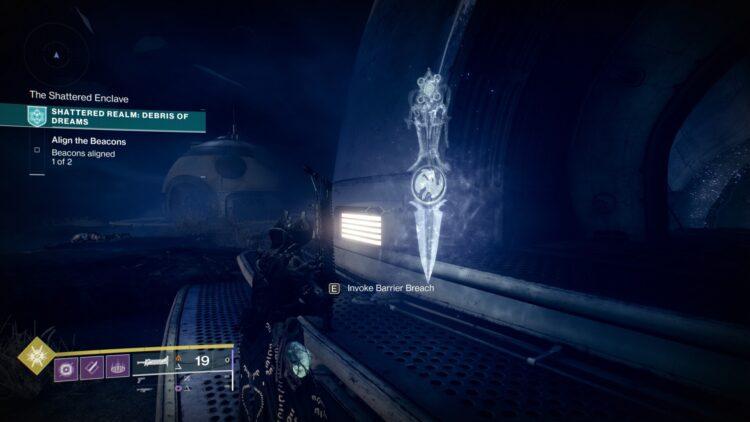 Destiny 2 Shattered Realm Debris Of Dreams Week 2 Загадочные тайны Тривиальные тайны Сундуки Руководство по расположению 1