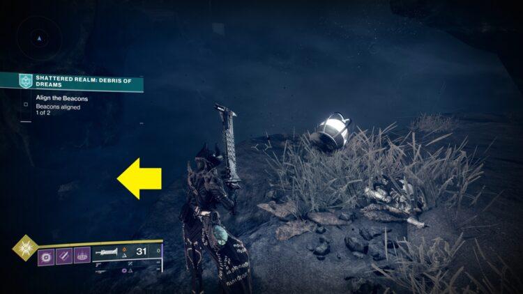 Destiny 2 Shattered Realm Debris Of Dreams Week 2 Загадочные тайны Тривиальные тайны Сундуки Руководство по расположению 3a