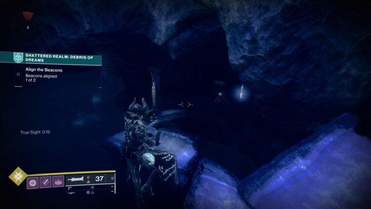 Destiny 2 Shattered Realm Debris Of Dreams Неделя 2 Загадочные тайны Тривиальные тайны Сундуки Руководство по расположению 4