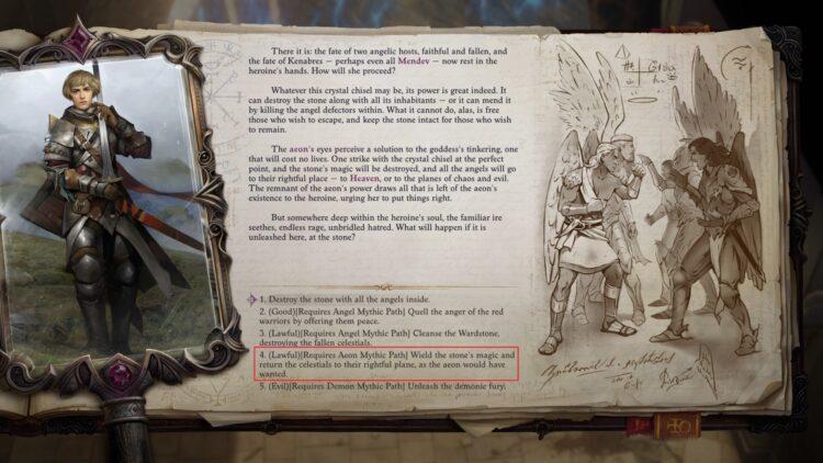 Pathfinder Wrath Of The Righteous Разблокировать Aeon Mythic Path Разблокировать Trickster Mythic Path Guide 1b