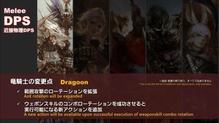 Endwalker Job Changes Dragoon