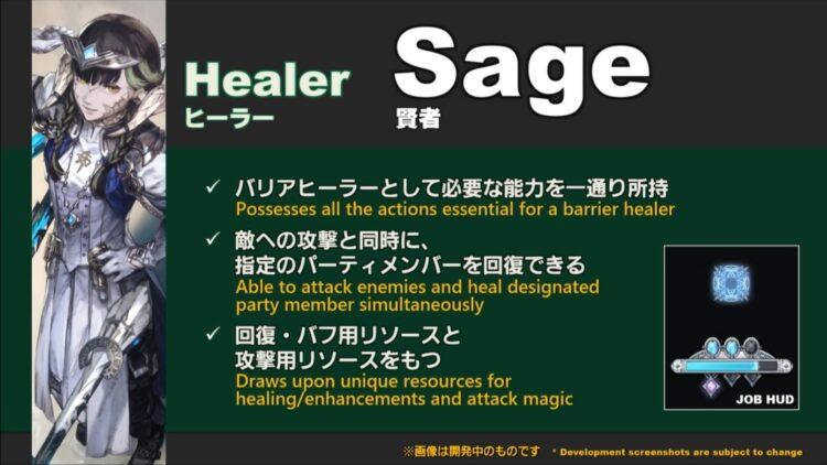 Endwalker Sage