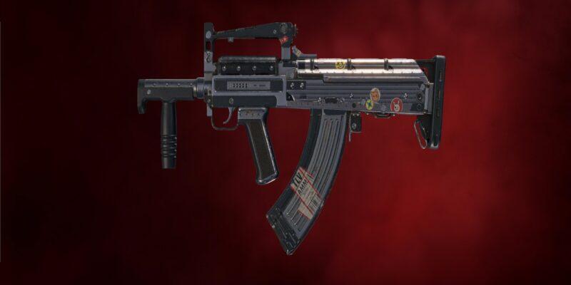 Far Cry 6 Vaya Con Dios Rifle Gabriel Castillo Airport